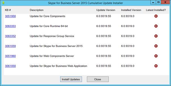 SkypeServerUpdateInstaller.exe
